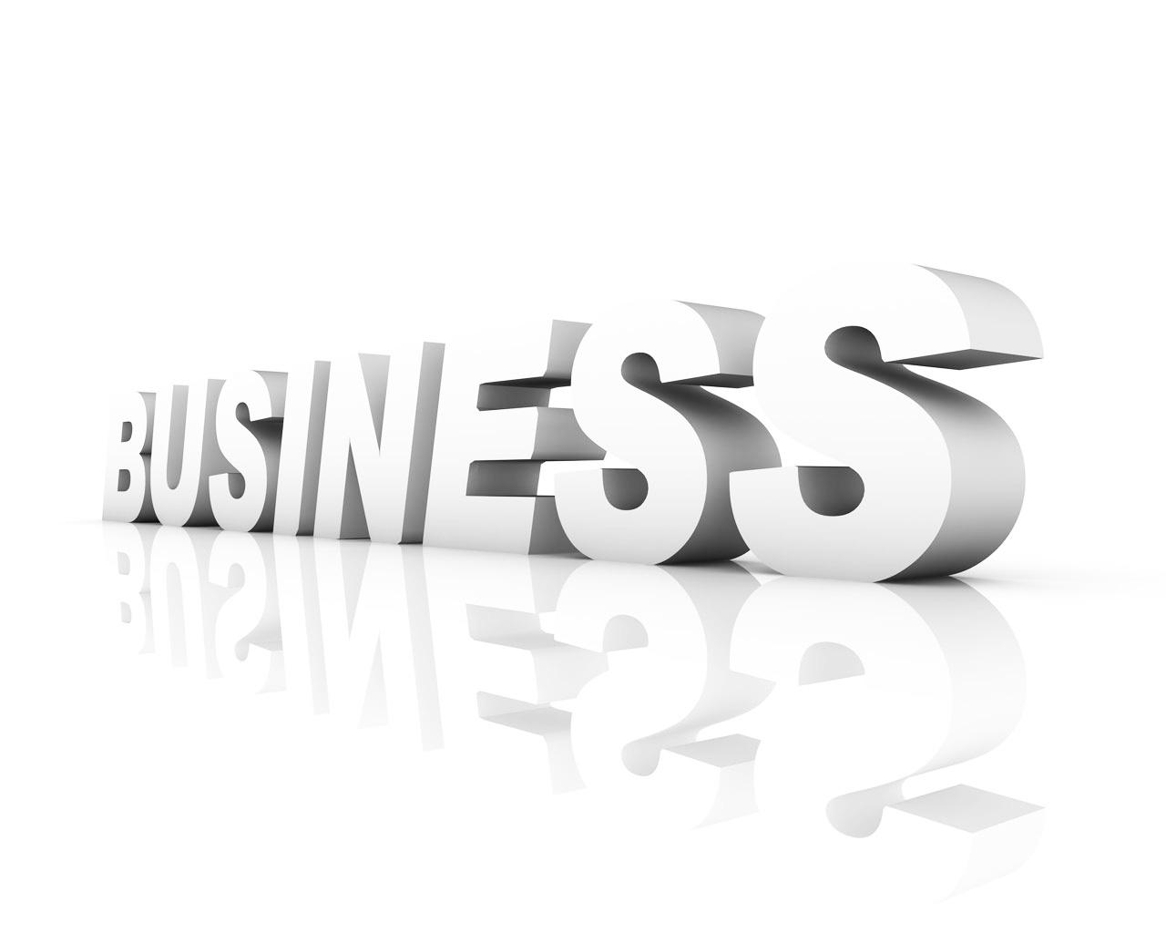 Handel-Dienstleistungen Handel-Finanzwirtschaft Handel-Grosshandel Handel-Einzelhandel, Handel-Restposten, Handel-Anlagen,  Handel-Messen, Handel-Börse, Handel-Förderung,